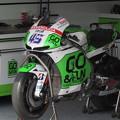 写真: 2014 motogp もてぎ  スコット・レディング Scott REDDING Honda RCV1000R 913