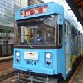 【12595号】路面電車 平成291022 #NTS2