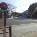 【12995号】Mii合成素材:街並み 平成300121