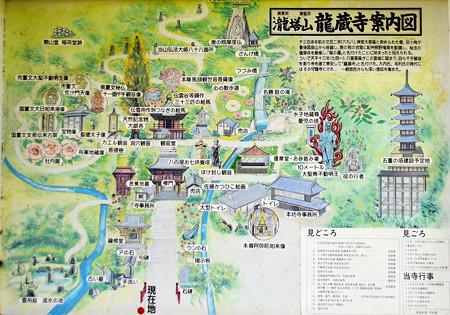 龍蔵寺 案内図