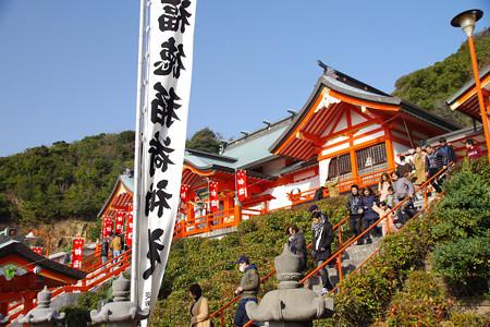 福徳稲荷神社_2