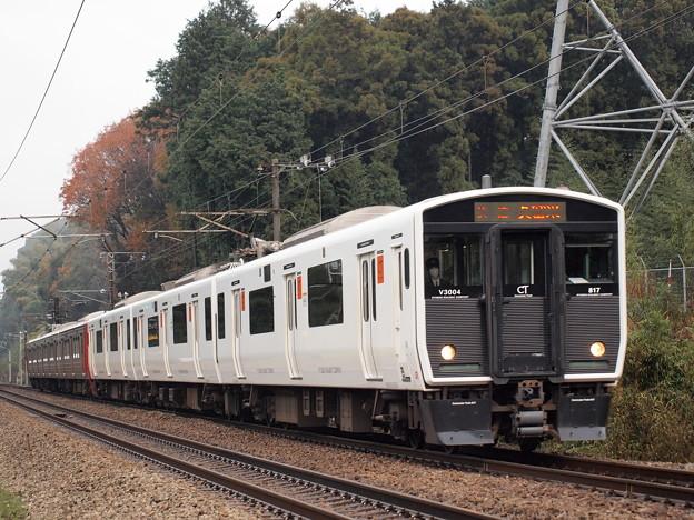817系快速 鹿児島本線天拝山~原田 - 写真共有サイト「フォト蔵」
