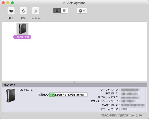 スクリーンショット_2014-11-24_2_52_59